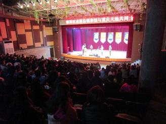 Azolia live in Chongqing